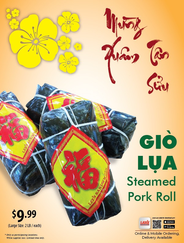 Steamed pork roll, only $9.99/2lb